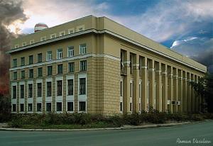 RSHU building